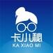 汉东卡秘app信用卡账单管理一键还款
