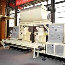 饲料颗粒机秸秆颗粒机专业质粒机厂家
