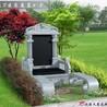 昆明祥和陵园墓地