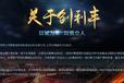 香港创利丰-现货交易平台-合法吗?