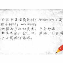 香港万豪金业黄金代理招商-外汇交易代理你准备好了吗?