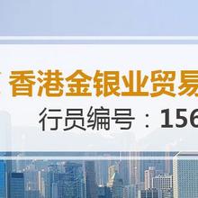 香港万豪金业开户支付通道维护中