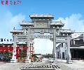杭州农村简单石牌坊样式图片及牌坊设计报价