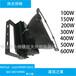UFO工礦燈大功率100w150w200w240w工業照明燈具