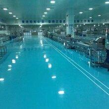 环氧地坪pvc塑胶地板塑胶跑道硅pu球场固化地坪