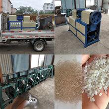 废旧塑料造粒机泡沫造粒机生产厂家现货供应泡沫造粒机图片