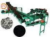 工厂价直销600-800型辊筒式废旧橡胶磨粉设备现货供应