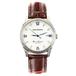 澳豪华品牌的由来,国人也有属于自己的艺术手表!