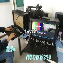 便捷手提式网络快手直播YY直播游戏直播录播抠像多功能一体机
