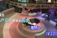 校園超清虛擬演播室搭建實景演播室藍箱幕布燈光裝修