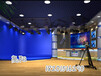 虚拟演播室系统真三维演播室软件演播厅搭建