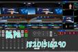 GVS-500电子版超清虚拟慕课建设/校园慕课微课制作系统