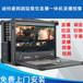 便捷式微信花椒直播设备网络YY直播录播一体机设备