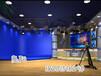 虛擬演播室系統/演播室建設方案/錄課廳搭建/實景直播間建設
