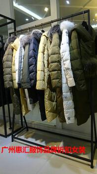 N2817冬夏精品女装专柜正品库存品牌折扣尾货清仓