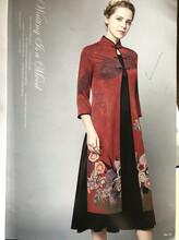 广州品牌折扣女装批发草叶集一手女装货源哪里进货
