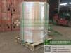 长沙自力包装大卷机用带125公斤330公斤