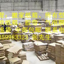 哈尔滨自封袋哪里有,哈尔滨木耳袋子生产定做,哈尔滨哪里有气泡膜图片