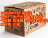哈尔滨气泡膜生产定做哈尔滨最大的珍珠棉工厂哈尔滨木耳塑料袋批发