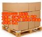 哈爾濱哪里有紙箱廠哈爾濱快遞袋批發定做哈爾濱氣泡膜生產定做
