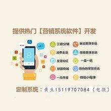酒店订房微信共享链小程序广州正品定制开发