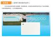 FLAGPOOL意大利防水装饰胶膜百年品牌