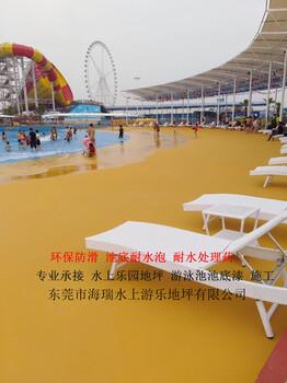 张家界温泉度假中心漂流河翻新施工-常德水世界游泳池翻新