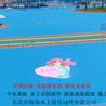 水上乐园地坪报价水上乐园喷漆乐园地面刷彩色涂料