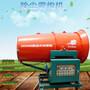 高压远程喷雾机自动除尘降霾喷雾机工地环保设备图片