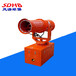环保除尘雾炮机kcs-400高塔式喷雾除尘风机