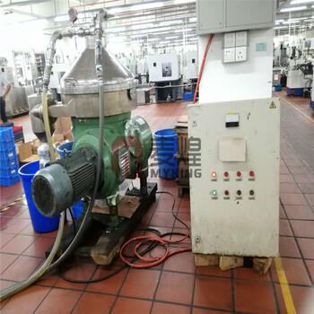 淬火液净化油水过滤DHZ500碟式离心机