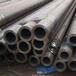 20#无缝钢管(图)20号精密钢管20#钢管厂家(查看)