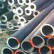 进口合金钢管高合金钢管合金钢管批发(优质商家)