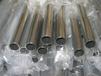 精密钢管生产厂家(在线联系)