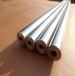 供应小口径精密钢管42CrMo精密钢管(图)