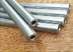鸿金管材(多图)精密钢管直销精密光亮管厂家(在线咨询)