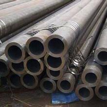 40Cr合金钢管27SiMn无缝钢管16Mn无缝钢管(在线咨询)