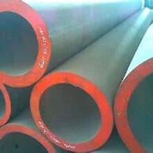 耐高温无缝钢管美标无缝钢管现货(图)