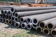 40Cr精密钢管16Mn精密钢管42CrMo精密钢管(查看)