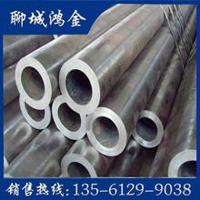 无缝合金管q345合金无缝管高压合金管(图)