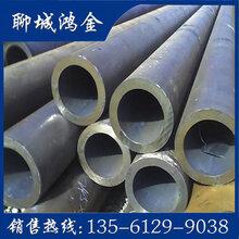 哈氏合金钢管t92合金钢管27simn合金钢管(图)图片
