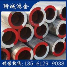 高铬合金钢管耐热合金钢管t5合金钢管(查看)