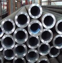 精拔无缝钢管热轧无缝钢管制造厂(在线咨询)