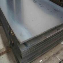 舞钢耐磨板普通耐磨钢板耐磨钢板公司公司(查看)