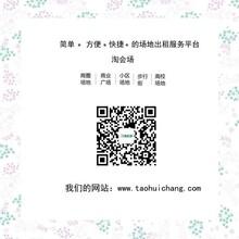上海长宁区最适合车展的场地推荐-淘会场