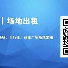 上海长宁区最适合扫码注册的场地推荐-淘会场
