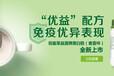 宁波市镇海区安利产品有谁可以送货上门镇海区安利专卖店地址在哪189-297-222-19