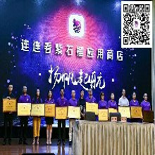 紫石榴应用商店的介绍_紫石榴应用宝是真的吗