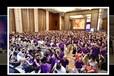 紫石榴应用商店地址_紫石榴官方网站下载