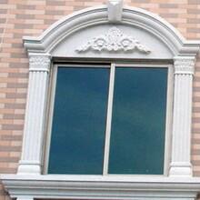 云南飄窗GRC外墻裝飾云南GRC優質廠家昆明丁康裝飾圖片